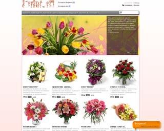 e-cvetia.com