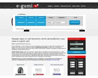 e-gumi.com
