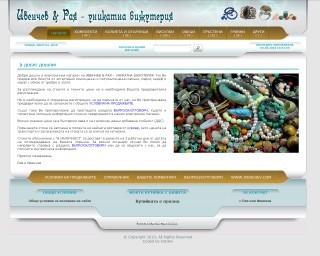 e-store.ivenchev.com