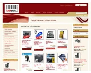 Електронен  Mагазин за Етикети и Термотрансферни  Ленти  ИзиЛейбъл, Печат на Етикети и Стикери,  Баркод  Етикетни  Принтери, Етикети на Ролка, Принтери DYMO, Маркиращи клещи BLITZ, Апликатори TOWA