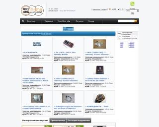 ebay-abg.com