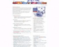 ЕДА Интернет Магазин - EDA Online Store