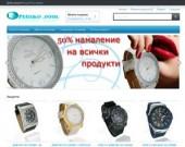Онлайн магазин за часовници - eFtinko.com