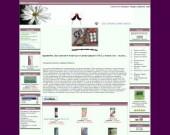 Интернет магазин за хранителни добавки, козметика и санитарно хигиенни мат