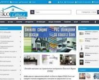 Строителни материали от Екостил Варна ЕООД