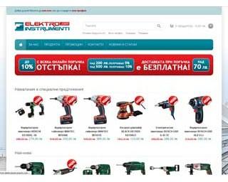 elektroinstrumenti.com