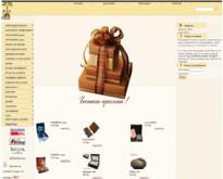 Магазин за подаръци, сервизи, прибори и други домашни стоки