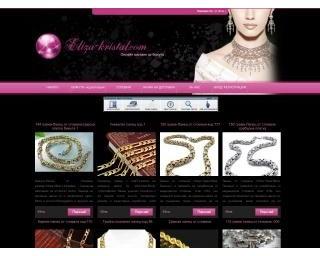 eliza-kristal.com
