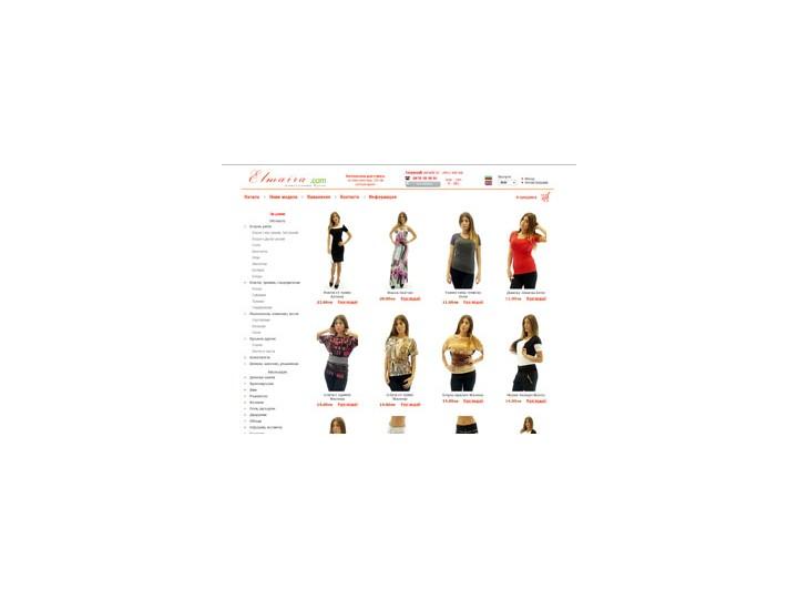 b411a0a5d69 Каталог за онлайн пазаруване - E-ShopSbg.com :: Пазаруване по интернет