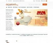 Онлайн магазинът за мебели, матраци, възглавници и аксесоари