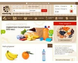 Enoti.bg - Онлайн супермаркет за всяко домакинство, което иска да спести време