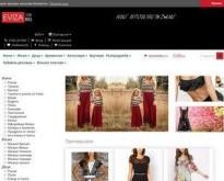 Онлайн бутик за мода Евиза