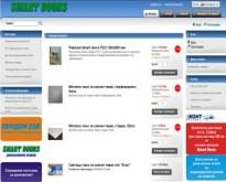 Интернет магазин за ревизионни клапи и други строителни материали