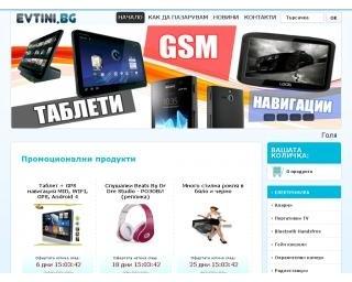 Онлайн магазин за всичко необходимо на най-достъпните цени