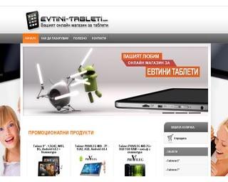 evtini-tableti.com