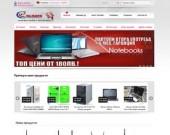 Компютри, Лаптопи, Монитори, Принтери, Компоненти и Аксесоари