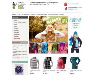 Онлайн магазин за български дрехи и аксесоари, плетени рокли, пуловери, туники