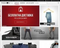 Мъжки дрехи онлайн магазин FASHIONMIX
