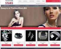 FashionStars.BG е иновационен онлайн магазин, който предлага богата гама от артикули : ДАМСКИ ЧАНТИ, ПОРТМОНЕТА, КОЛАНИ, ЧАСОВНИЦИ, КОЛИЕТА, ГЕРДАНИ, ГРИВНИ, ОБЕЦИ.