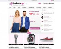 Магазин за дрехи, обувки и аксесоари онлайн за жени, мъже и деца