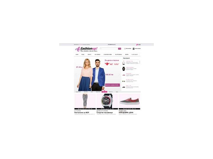 7da5978383d Магазин за дрехи, обувки и аксесоари онлайн за жени, мъже и деца - E ...