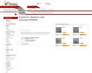 femoa.com