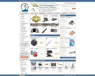 shop.fishing-mania.com