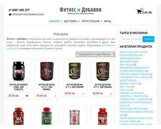 fitnesidobavki.com