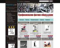 Фитнес уреди и фитнес оборудване