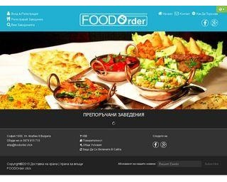 foodorder.click