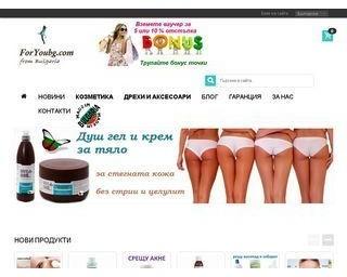 foryoubg.com