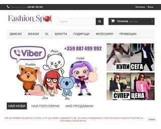 fsnspot.com