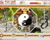 Фън Шуй онлайн магазин гр.Пловдив
