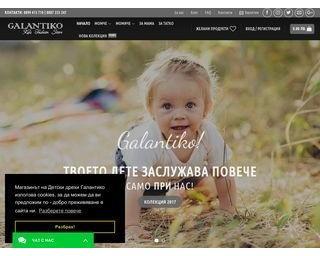 galantiko.com