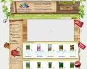 Сортови семена онлайн - магазин Градина