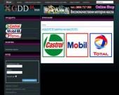 Интернет магазин за моторни масла - Castrol, Mobil и Total.