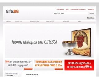 Интернет магазин за подаръци уникати