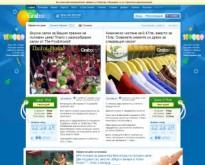 Ексклузивни промоции в твоя град от Grabo.bg, с отстъпки от 50% до 90%
