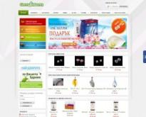 Green Master - продукти за здраве и красота