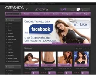 Онлайн магазин за бельо