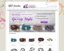 Дамски бижута и часовници с безплатна доставка