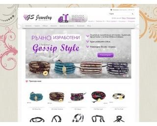 gsjewelry.bg