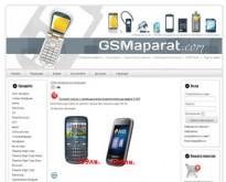 Gsm магазин за мобилни телефони и аксесоари. Ниски цени на всички телефони
