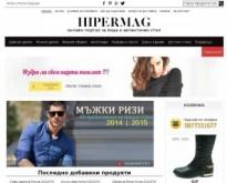 Online магазин за маркови рокли, блузи, ризи.