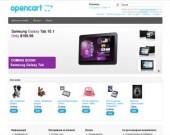 HITPAZAR онлайн магазин за изгодни и удобни покупки