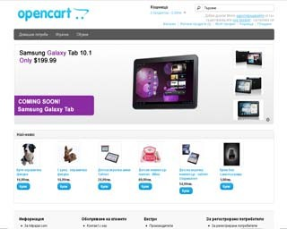 hitpazar.com