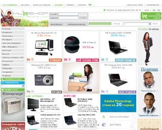 Компютри, лаптопи и периферия от най-големия интернет магазин в България