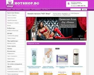 Секс магазин Hotshop.bg - Секс артикули, еротично бельо и козметика