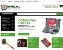 Магазин за Инструменти - instrumento.bg
