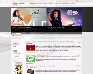 Е-Магазин за MP3, MP4 и MP5 Плеъри